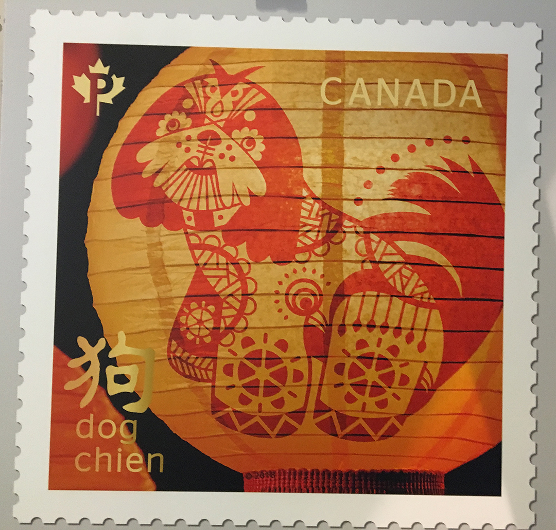 wld_180122_stamp